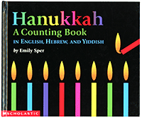 Hanukkah: A Counting Book in English, Hebrew, and Yiddish original edition