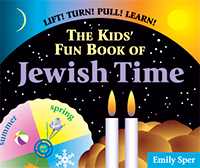 The Kids' Fun Book of Jewish Time cover