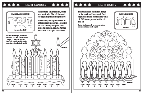 Hanukkah Coloring & Activity Book: Eight Candles and Eight Lights