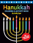 Hanukkah Coloring & Activity Book