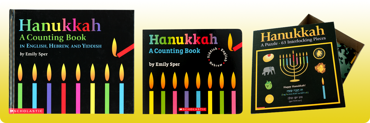 Hanukkah: A Counting Book original, board book, and Barnes & Noble promotional jigsaw puzzle
